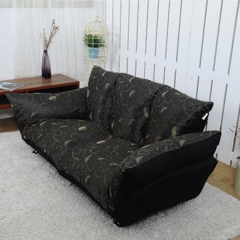 【IDeng】亞羅莉 雙人沙發椅