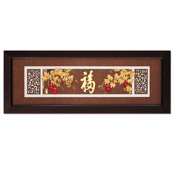 【鹿港窯】立體金箔畫-五福臨門(框畫系列38x102cm)