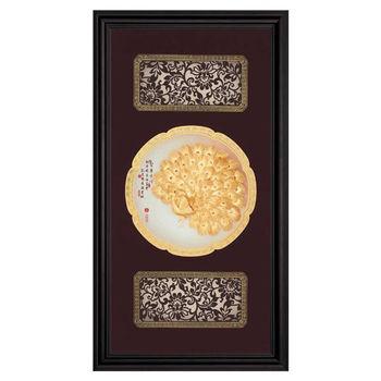 【鹿港窯】立體金箔畫-富貴吉祥(圓滿系列27.5x50.5cm)