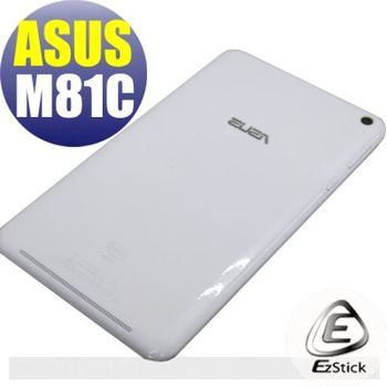 【EZstick】ASUS Vivo Tab 8 M81C 平板專用 二代透氣機身保護膜 (DIY包膜)