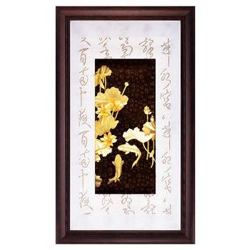 【鹿港窯】立體金箔畫-連年有餘(彩金系列48x82cm)
