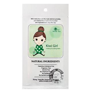 【Nature Tree】Kiwi Girl 塑小臉系列-療傷面膜