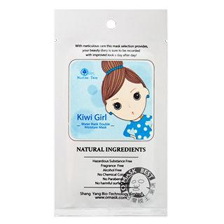 【Nature Tree】Kiwi Girl 塑小臉系列-水循環面膜