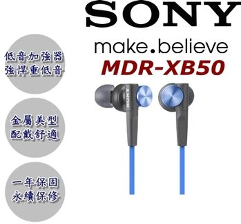 Sony MDR-XB50 日本內銷版 全新開發12mm單體  重低音入耳式 耳機 閃耀四色 自由藍