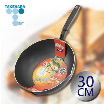 【TAKECAN竹原】30cm日本Sylphy不沾小炒鍋(PJ-031)