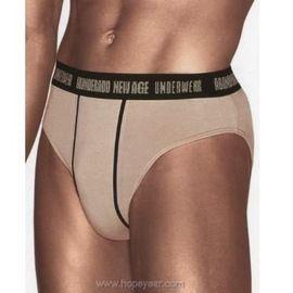 【西班牙 New Age】(5048) 男性內褲棉貼身三角褲(M/L)