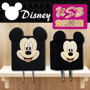 Disney (米奇)迪士尼USB電源充電座 USB轉接AC插頭 通過BSMI認證