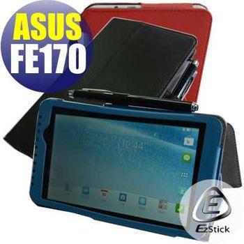 【EZstick】ASUS FE170 FE170CG (K012) 專用防電磁波皮套(藍色背夾旋轉款式)+鏡面防汙螢幕貼 組合(贈機身貼)