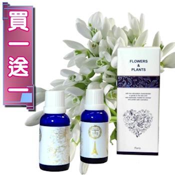 【愛戀花草】澳洲香水百合 水氧薰香精油 10ML/買一送一 ★ 水氧薰燈系列