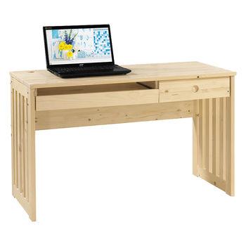 【顛覆設計】布里奇特松木紋4尺電腦桌