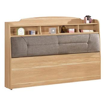 【顛覆設計】德奈5尺雙人書架型床頭箱
