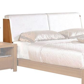 【顛覆設計】恩喬6尺雙人加大床頭箱(不含床墊)