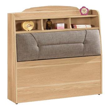 【顛覆設計】德奈3.5尺單人書架型床頭箱