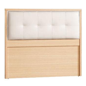 【顛覆設計】琪維3.5尺單人床頭片(兩色可選)