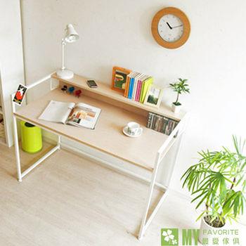 【最愛傢俱】簡約時尚書桌(白山毛櫸色)-超時尚登場