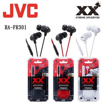 JVC XX系列重低音入耳式耳機HA-FR301