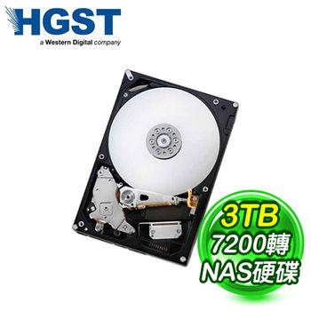 HGST 3TB 3.5吋 7200轉 64M快取 SATA3 NAS 硬碟(H3IKNAS30003272SA)
