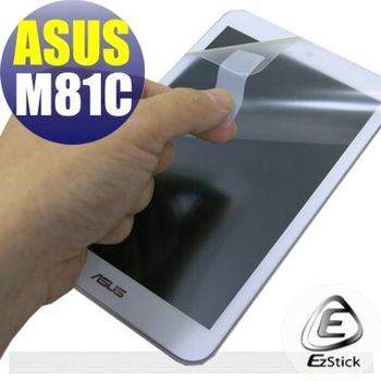 【EZstick】ASUS Vivo Tab 8 M81C 專用 靜電式筆電LCD液晶螢幕貼 (鏡面防汙螢幕貼)