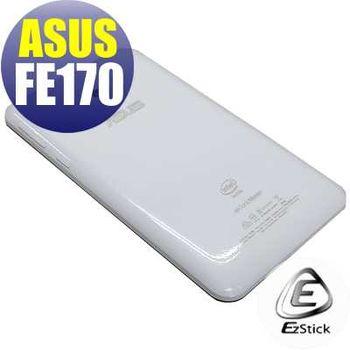 【EZstick】ASUS FonePad 7 FE170 FE170CG 平板專用 二代透氣機身保護膜 (DIY包膜)