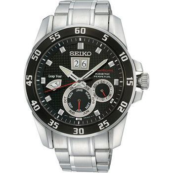 SEIKO Kinetic 萬年曆大視窗人動電能腕錶-黑 7D48-0AK0D(SNP055P1)