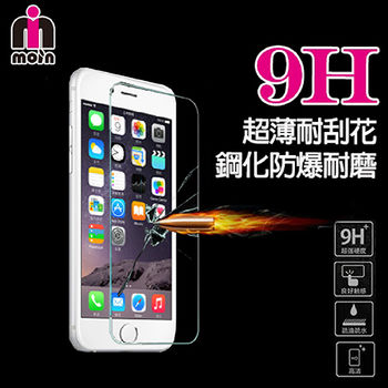【MOIN】IPHONE6 Plus 9H超薄耐磨防刮鋼化玻璃保護貼