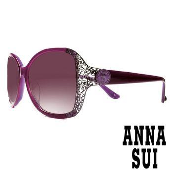 Anna Sui 日本安娜蘇 復古時尚經典LOGO圖騰金屬精雕造型太陽眼鏡 (紫) AS 892-732