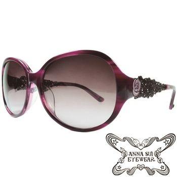 Anna Sui 日本安娜蘇 復古時尚經典玫瑰金屬精雕造型太陽眼鏡 (紫) AS 854-704