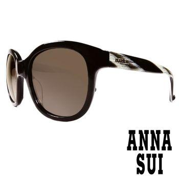 Anna Sui 日本安娜蘇 復古時尚大理石紋造型太陽眼鏡 (黑) AS  823-009