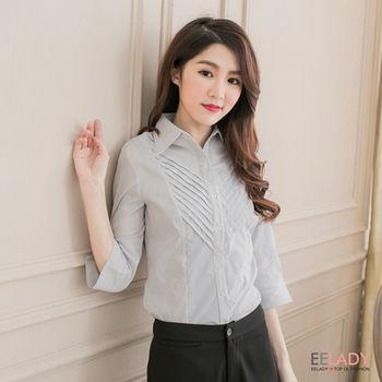 【EE-LADY】雙排斜線七分袖襯衫-灰色