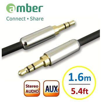 amber【Rock.搖滾系列】 3.5mm AUX Stereo Audio立體聲音源訊號線-鍍金版