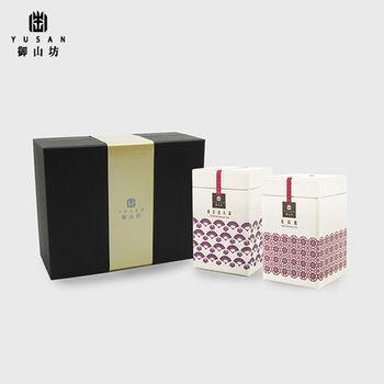 【御山坊】御品禮盒 -東方美人VS 嚴選紅烏龍 (2入/盒)