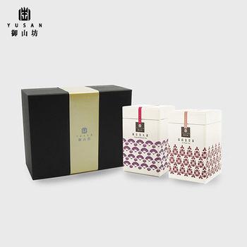 【御山坊】御品禮盒 -東方美人VS 嚴選高山金萱茶 (2入/盒)