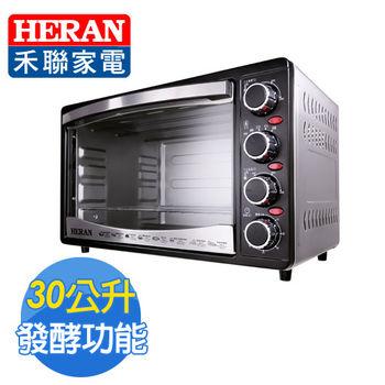 【HERAN禾聯】30L四旋鈕電烤箱HEO-3001SGH