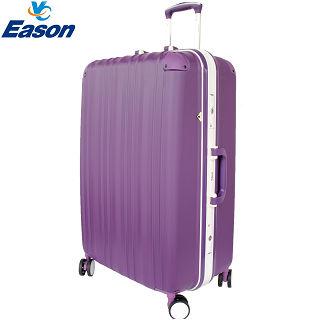 【YC Eason】典雅輕量鋁框ABS行李箱(20吋-典雅紫)