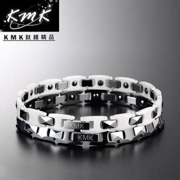 KMK鈦鍺精品【黑夜白雪】精密陶瓷+磁鍺健康手鍊