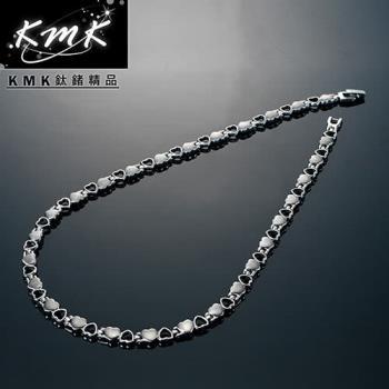 KMK鈦鍺精品【心連心】純鈦+磁鍺健康項鍊