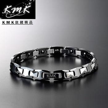 KMK鈦鍺精品【勇者精神】精密陶瓷+磁鍺健康手鍊