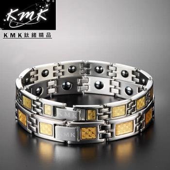 KMK鈦鍺精品【經典黃金格紋】純鈦+金箔+磁鍺健康手鍊-對款