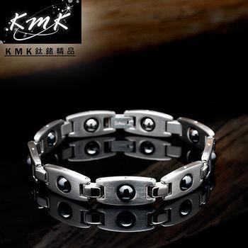 KMK鈦鍺精品【潛能星球】純鈦+磁鍺健康手鍊