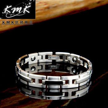 KMK鈦鍺精品【H字母造型】純鈦+磁鍺健康手鍊