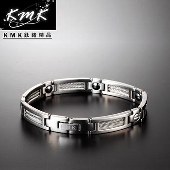KMK鈦鍺精品【神聖祈禱】純鈦+磁鍺健康手鍊