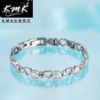 KMK鈦鍺精品【心連心】純鈦+磁鍺健康手鍊