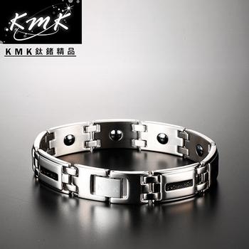 KMK鈦鍺精品【黑爵士】純鈦+磁鍺健康手鍊