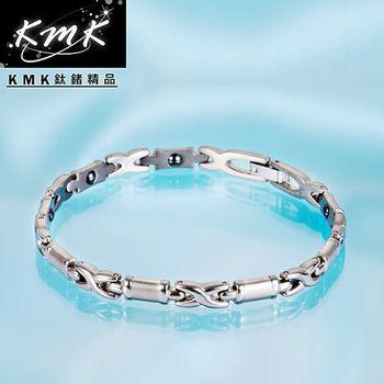 KMK鈦鍺精品【長青竹節】純鈦+磁鍺健康手鍊