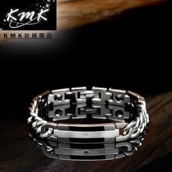 KMK鈦鍺精品【環心圓】純鈦+磁鍺健康手鍊