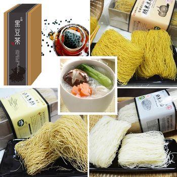 《源順》台灣黑豆茶x4+米粉綜合組(有機糙米粉x1組+有機純米粉x1組+黑豆調和糙米粉x1組)