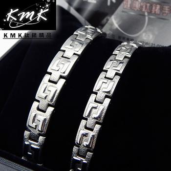 KMK鈦鍺精品【祭典沙印紋】純白鋼磁石健康手鍊-對款