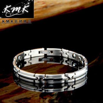 KMK鈦鍺精品【友情連綿】純鈦+磁鍺健康手鍊