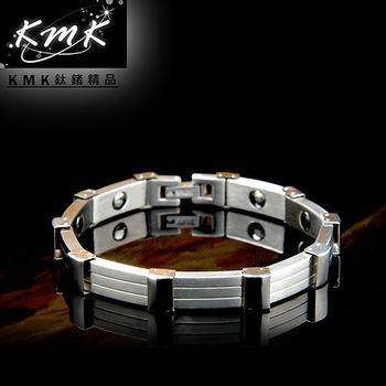 KMK鈦鍺精品【新世界】純鈦+磁鍺健康手鍊