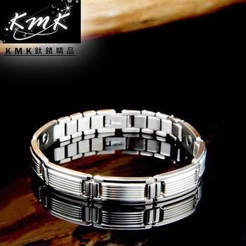 KMK鈦鍺精品【展望】純鈦+磁鍺健康手鍊